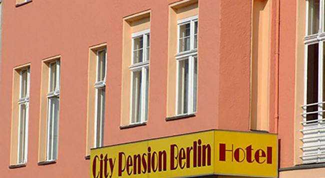 City Pension Berlin - 柏林 - 建築