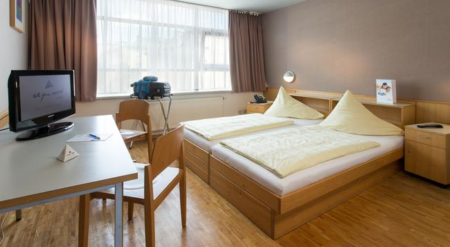 Allyouneed Hotel Salzburg - 薩爾斯堡 - 臥室