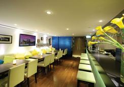 8度海逸酒店 - 香港 - 酒吧