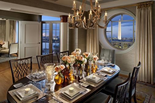 華盛頓首都文華東方飯店 - 華盛頓 - 餐廳