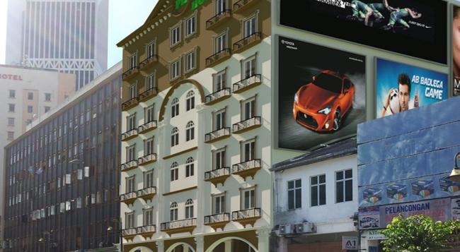 Sandpiper Hotel - 吉隆坡 - 建築