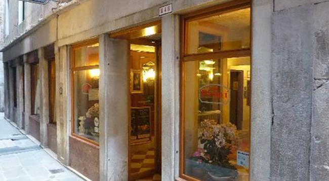 Antico Panada - 威尼斯 - 建築