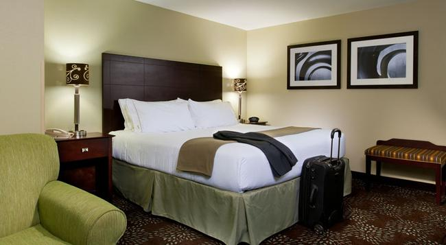 Holiday Inn Express & Suites Pittsburgh West - Greentree - 匹茲堡 - 臥室