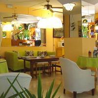Hostal Altamar Restaurant