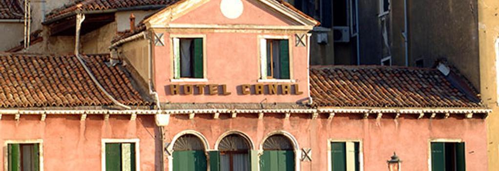 Hotel Canal - 威尼斯 - 建築