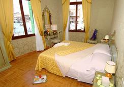 運河及沃爾特酒店 - 威尼斯 - 臥室