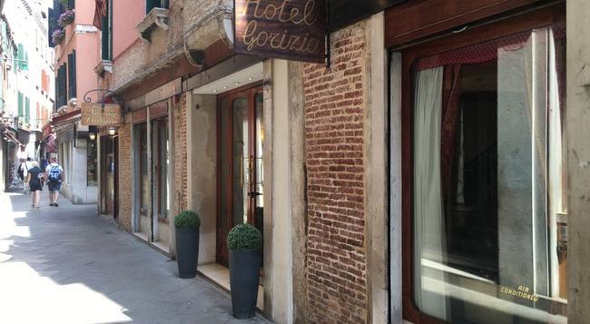 Hotel Gorizzia A La Valigia - 威尼斯 - 建築