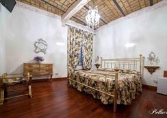 埃爾科瓦住宿加早餐酒店 - 羅馬 - 臥室