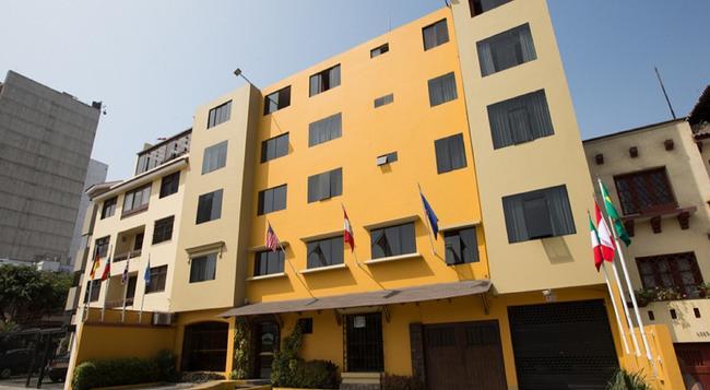 Hotel Nirvana - Lima - 建築