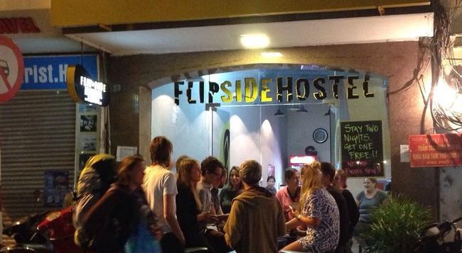 Flipside Hostel - 河內 - 建築