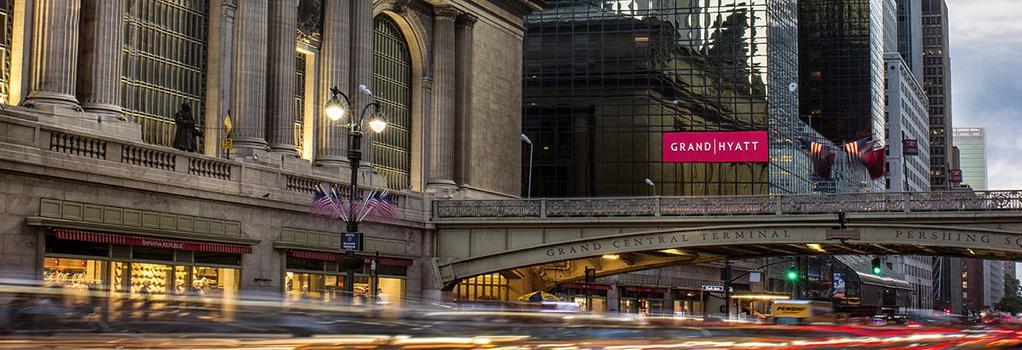 Grand Hyatt New York - 紐約 - 建築