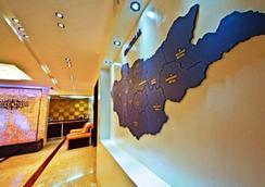 凱撒酒店 - 烏蘭巴托 - 大廳